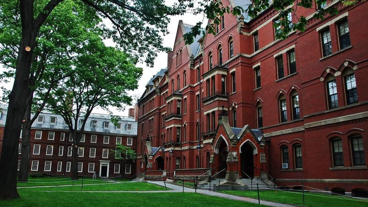Гарвардський університет роками вважався найпрестижнішим у світі