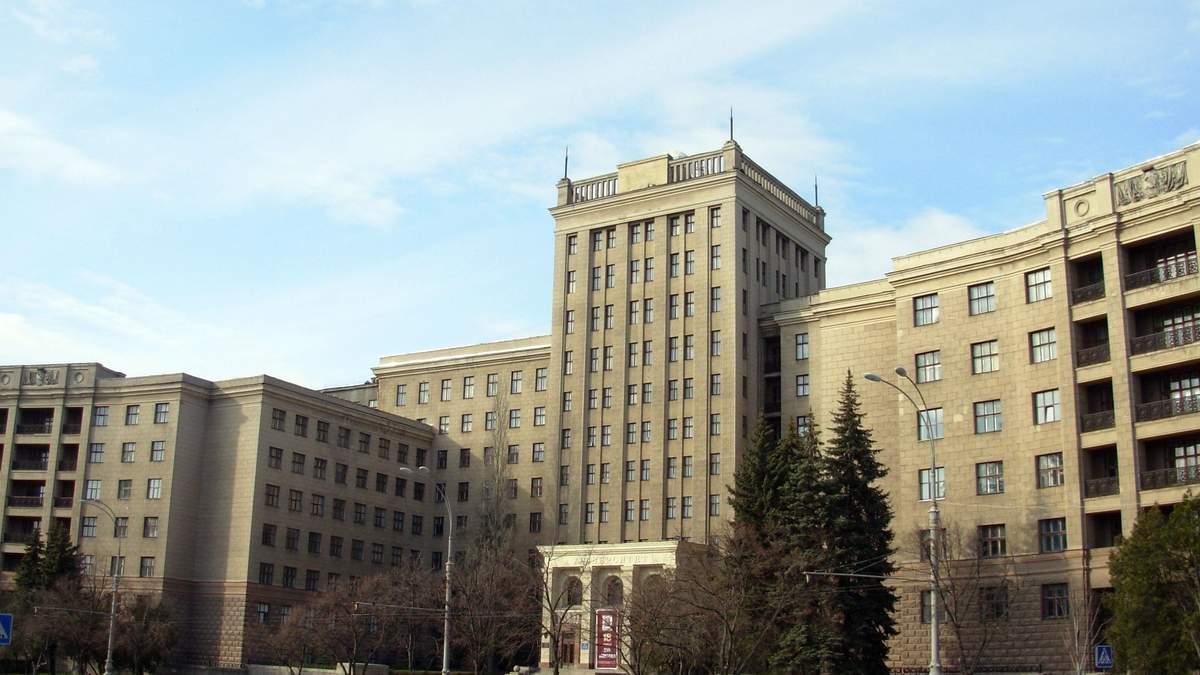 Університет Каразіна на навчанні онлайн – карантин в Харкові