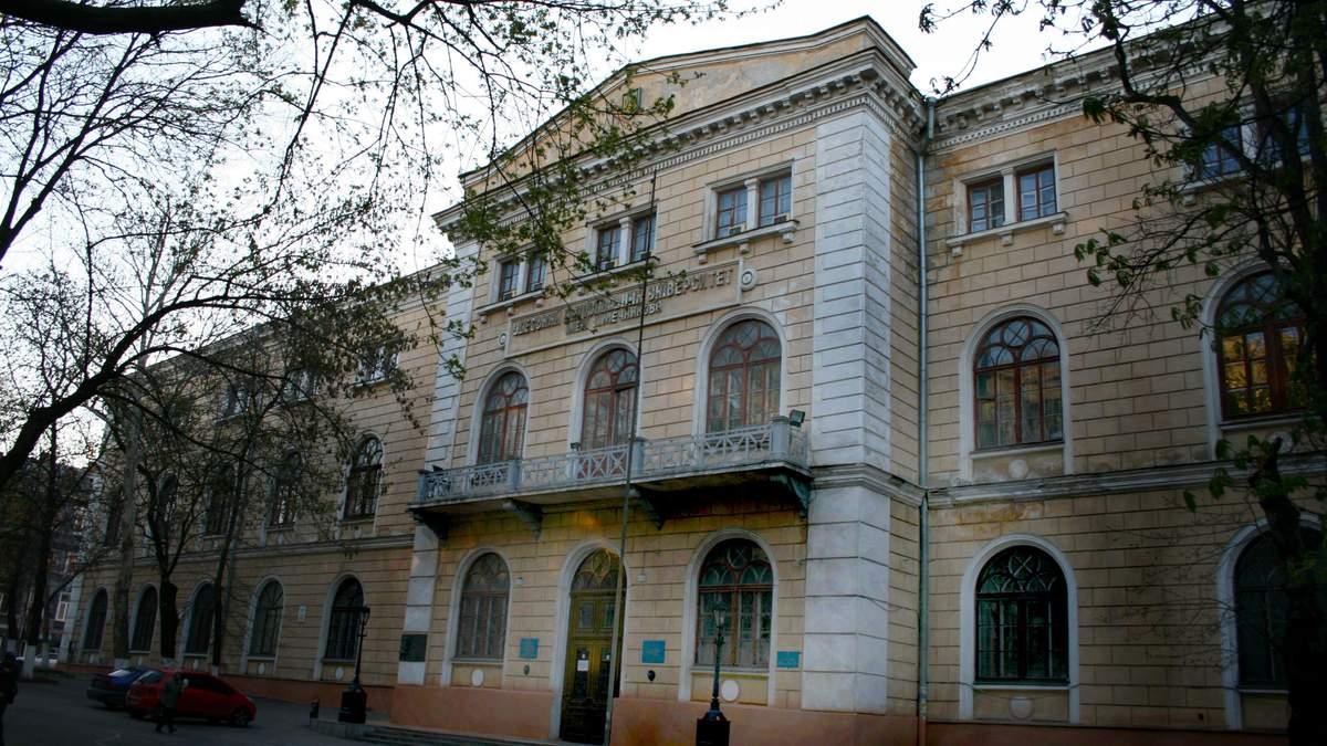 Одесский университет выгоняет студентов из общежитий: причина