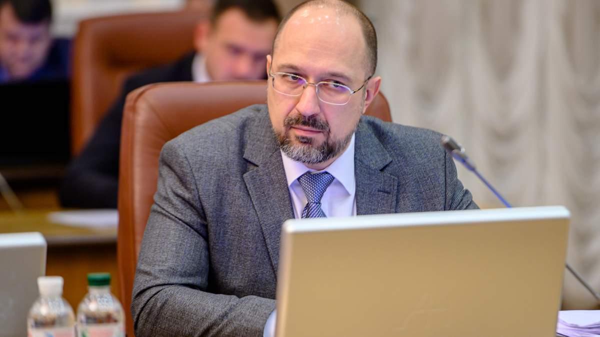 Денис Шмигаль пояснив на скільки скоротять бюджет на освіту