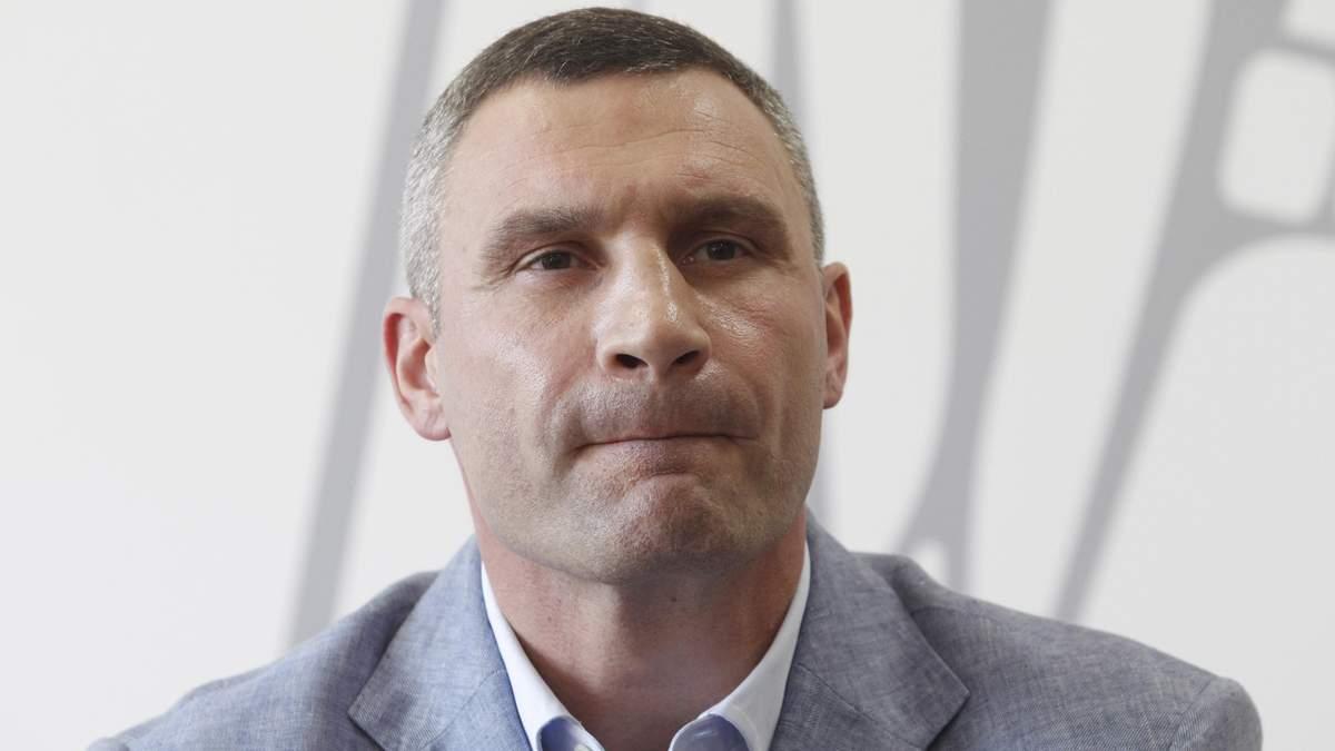 Виталий Кличко предлагает не завершать учебный год в Украине