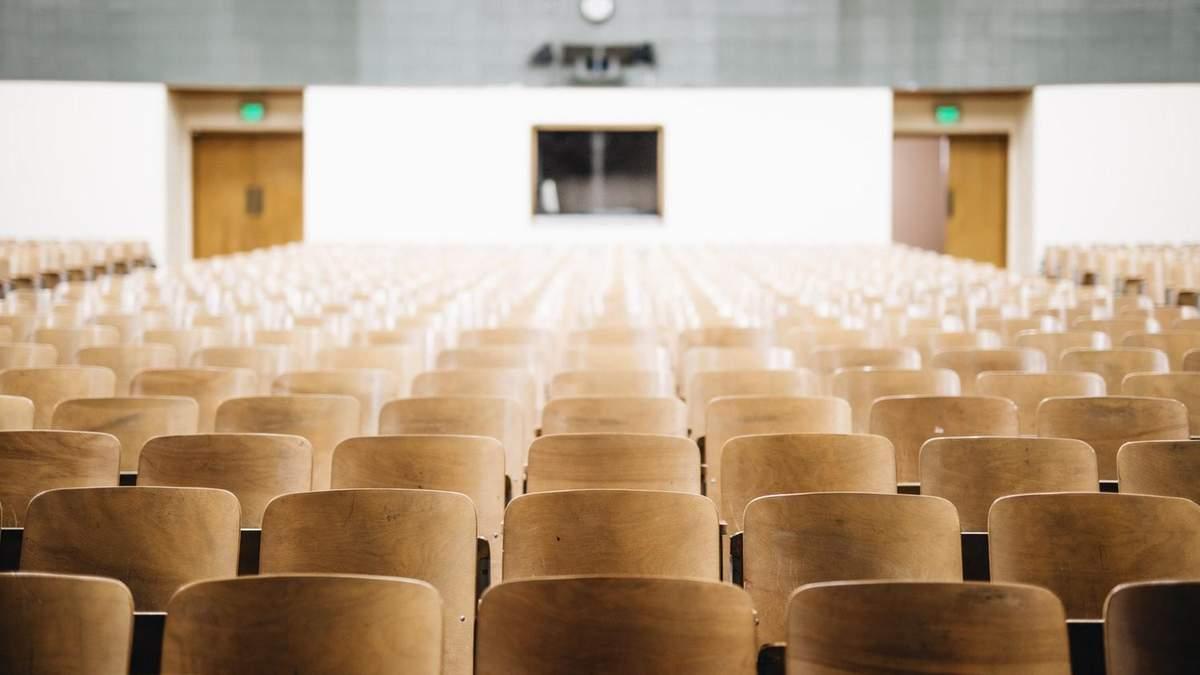 Акредитацію університетів проведуть в онлайн-режимі: деталі