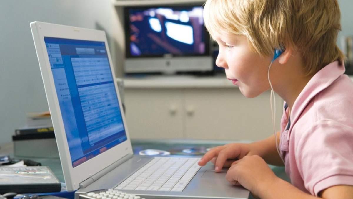 Уроки онлайн 7 клас – відео всіх уроків 8 квітня 2020