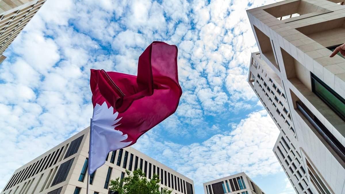 Катар пропонує стажування усім іноземцям