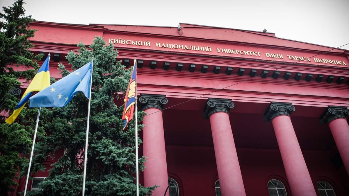 Киевский университет держится в лидерах