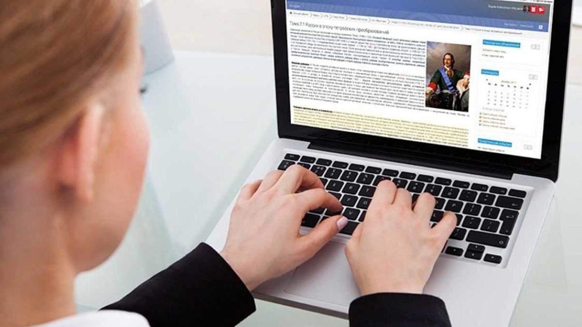 Уроки онлайн 6 клас 13 квітня 2020, Україна – відео всіх уроків