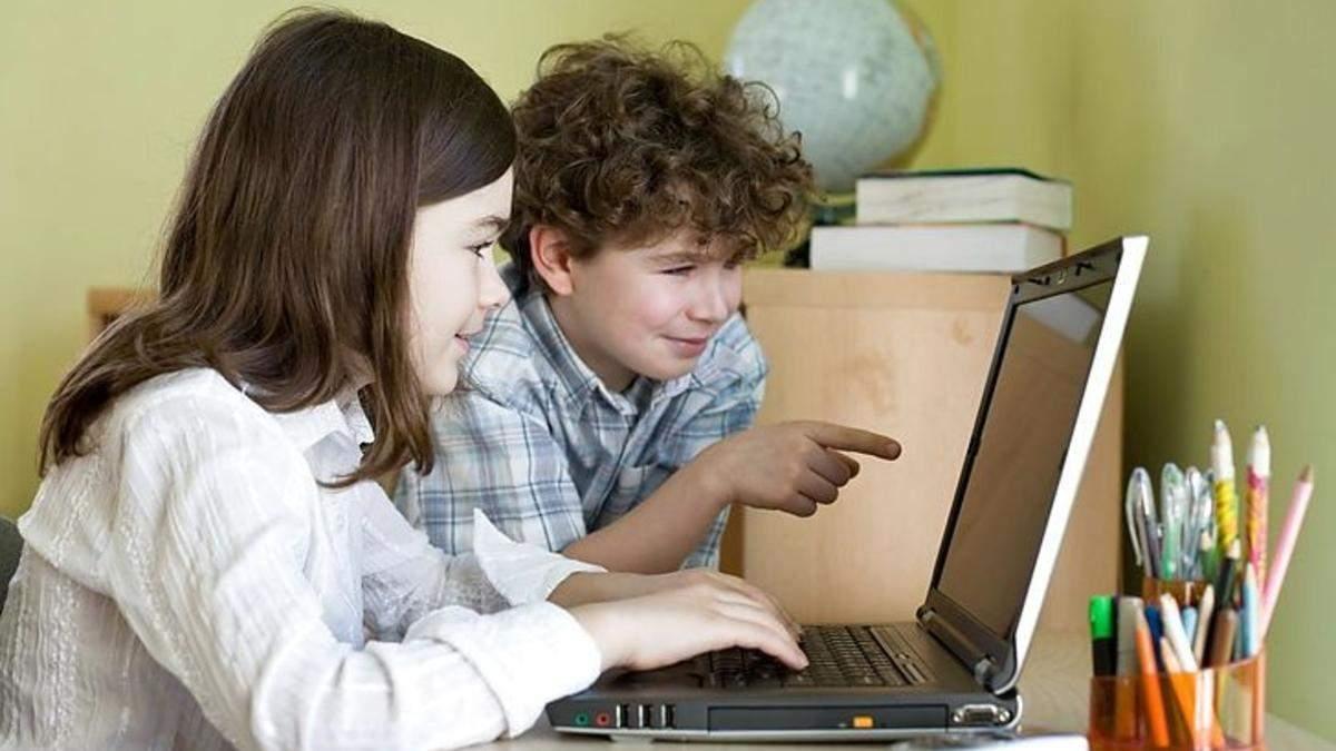 Уроки онлайн 5 клас, Україна – відео всіх уроків 13.04.2020
