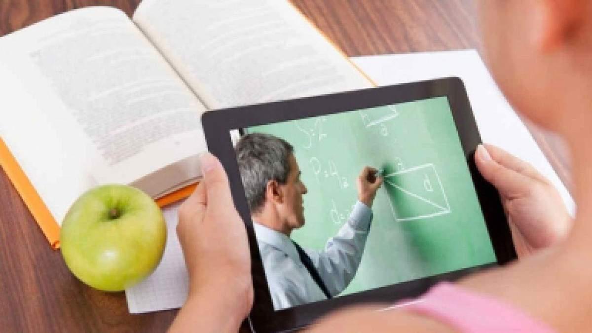 Онлайн уроки 5 класс, Украина – видео всех уроков 14.04.2020