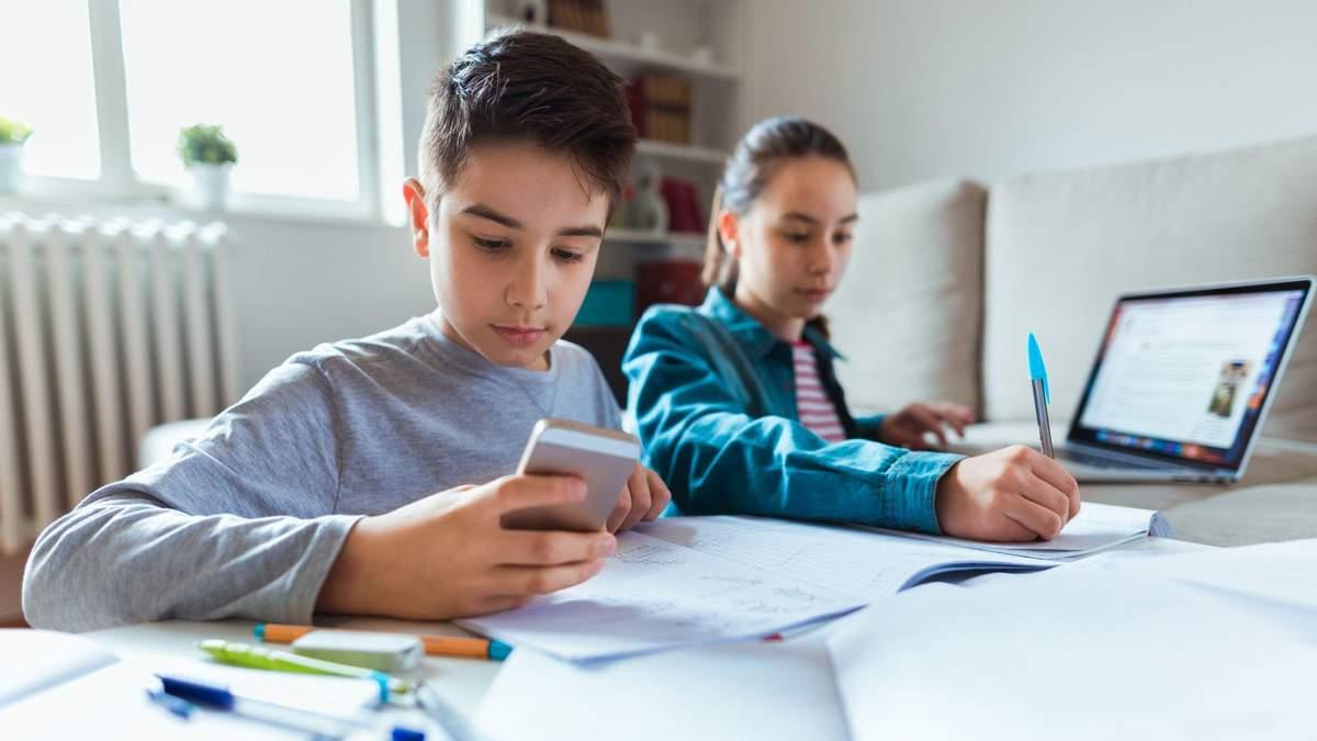 Онлайн уроки 8 класс, Украина – смотреть видео всех уроков 15.04.2020