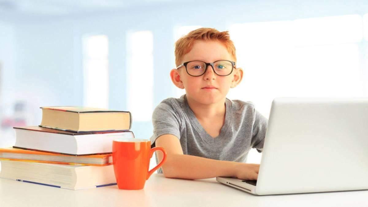 Онлайн-уроки для 5 класу: дивитись відео занять за 16 квітня