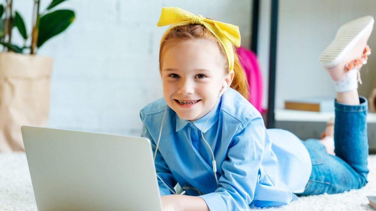 Онлайн уроки 5 класс, Украина 17.04.2020 – видео всех уроков