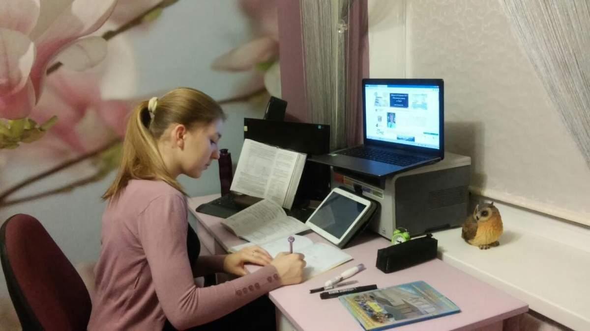 Онлайн уроки 9 класс, Украина 17.04.2020 – видео всех уроков