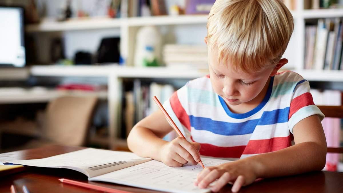 Онлайн-уроки для 6 класу: дивитись відео занять за 21 квітня