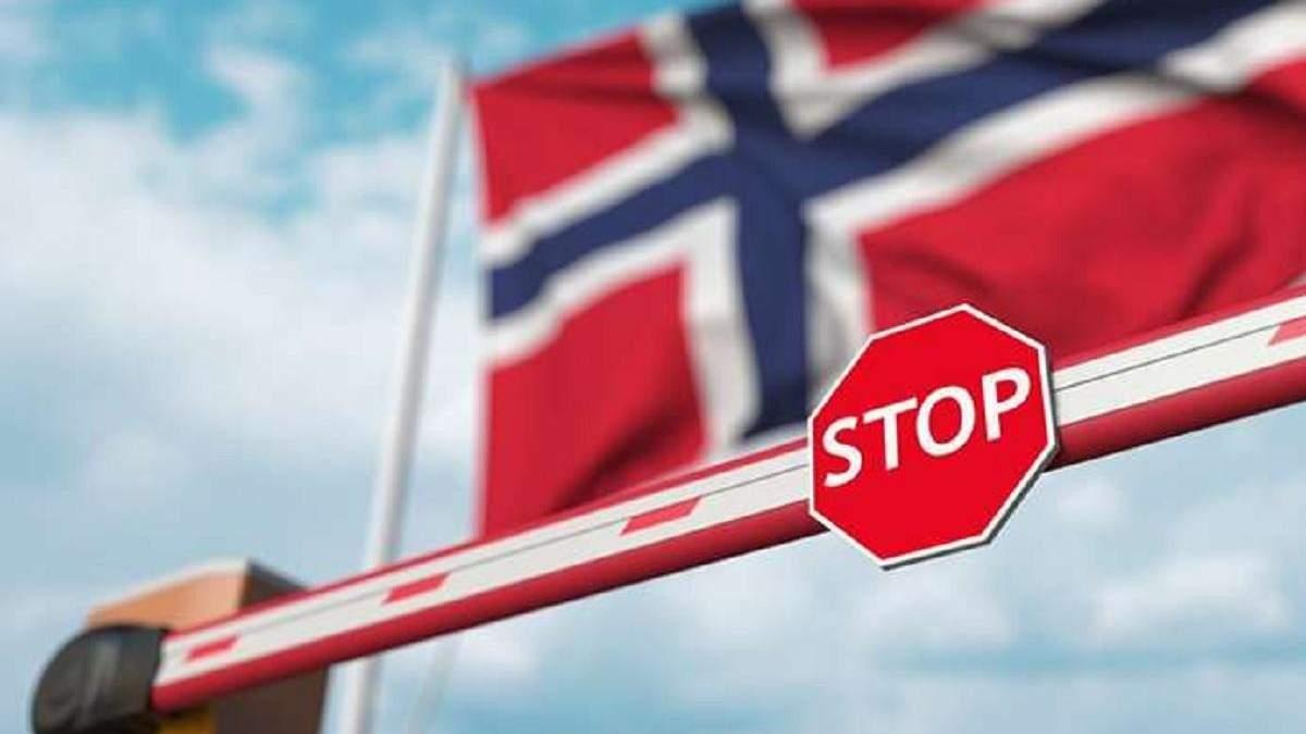У Норвегії послаблюють карантин для шкіл та садків: батьки проти