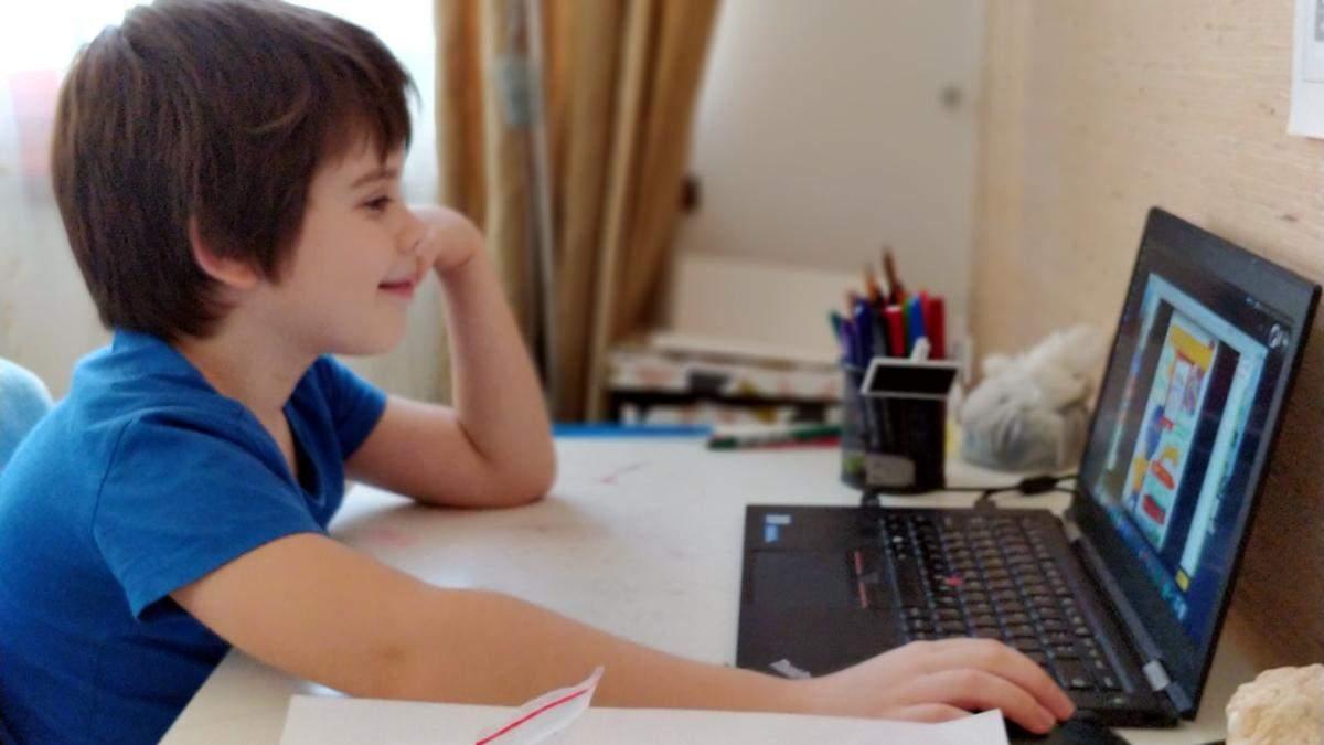 Онлайн-уроки для 5 класу: дивитись відео занять за 23 квітня