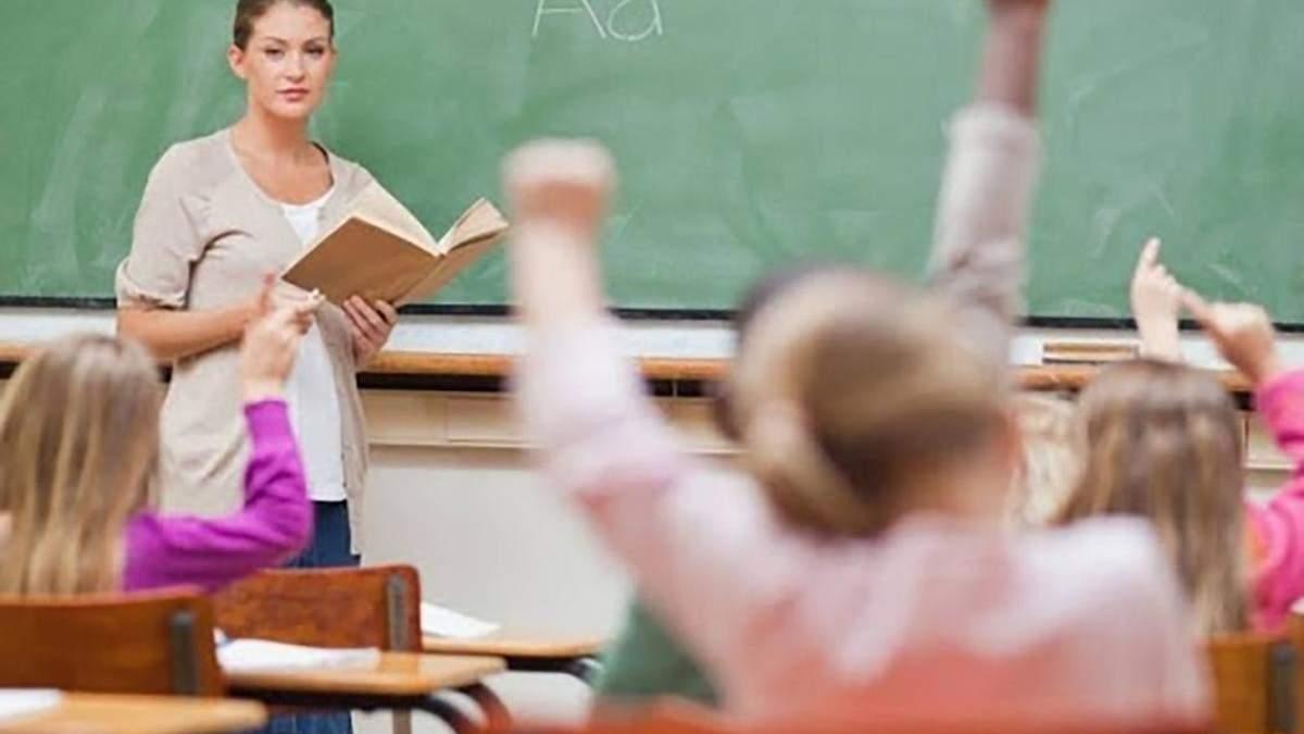 Одноразова виплата молодим вчителям на 2020 рік призупинена, – Міносвіти