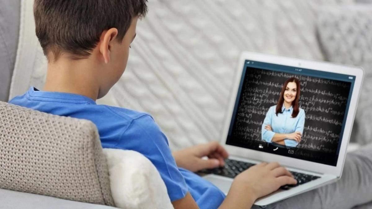 Онлайн-уроки для 9 класу: дивитись відео занять за 27 квітня