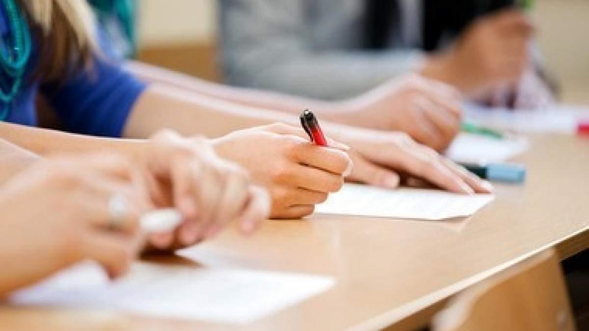 Когда закончится учебный год 2020 в вузах Украины – МОН