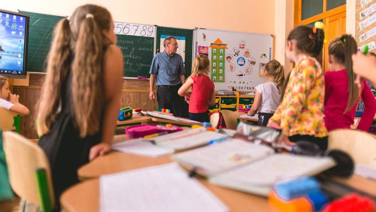 В украинских школах введут корректирующее обучения: что это такое