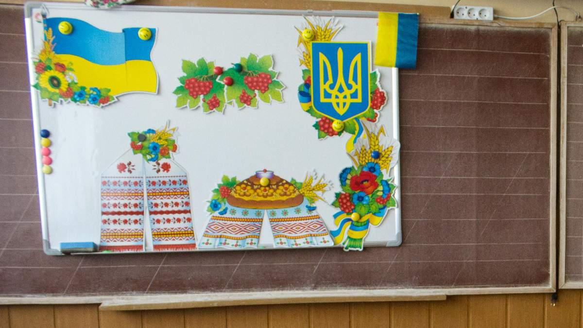 Со следующего учебного года для средних и старших классов 80% программы должно быть только на украинском языке, – МОН