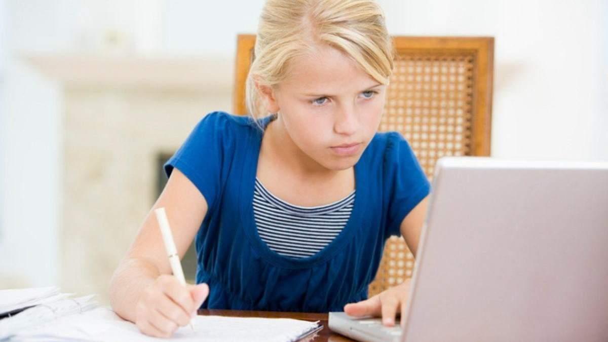 Онлайн-уроки для 6 класу: дивитись відео занять за 28 квітня