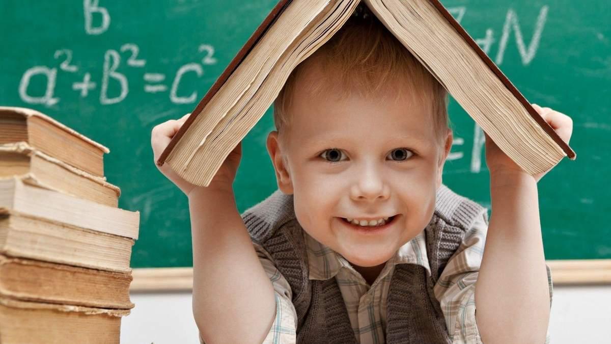 Уроки онлайн 1 клас, математика – онлайн уроки НУШ