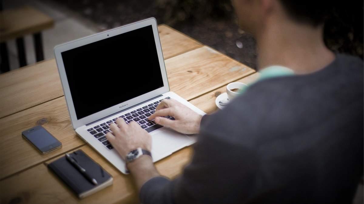 Уроки онлайн 11 клас 4 травня 2020 – дивитися онлайн уроки