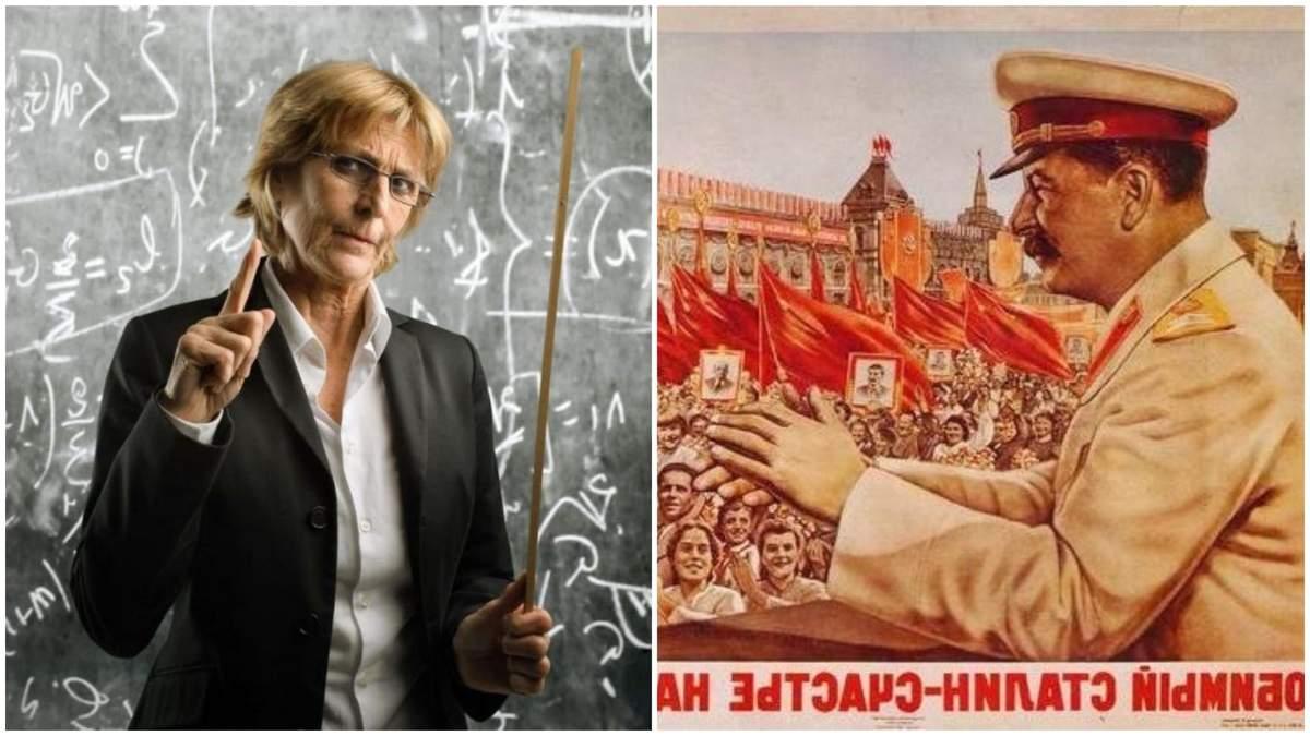 Учителька привітала першачків на 1 травня листівками зі Сталіним: фотодокази з Дніпра