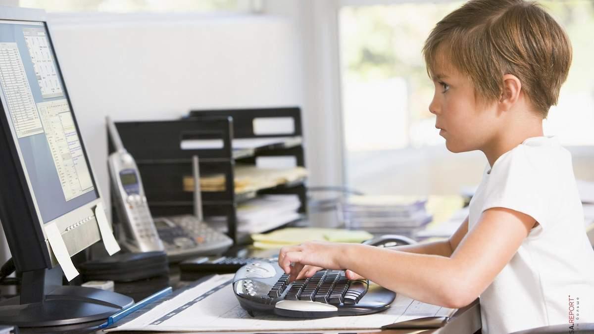 Уроки онлайн для 8 класса: расписание