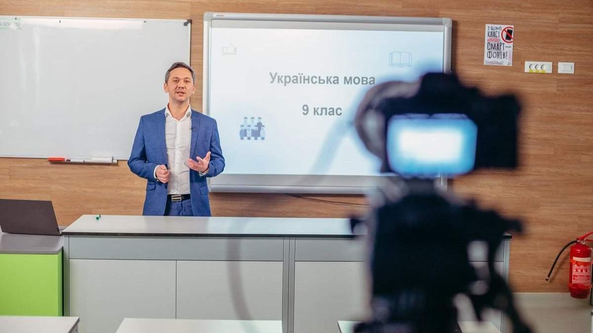 Всеукраїнську школу онлайн планують продовжити навіть після пандемії коронавірусу