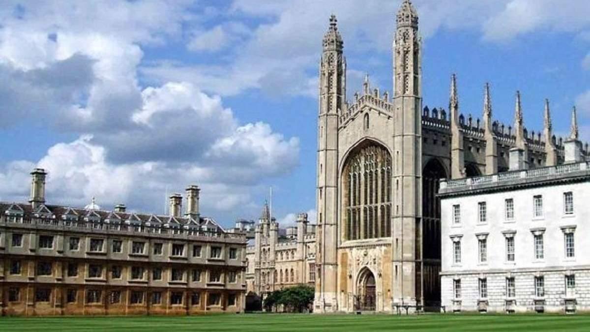 Навчання лише онлайн: Кембриджський університет відмовився від звичайних лекцій на рік