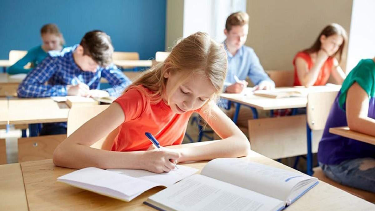 Індивідуальний підхід: у Міносвіти розповіли, як учні навчатимуться з вересня
