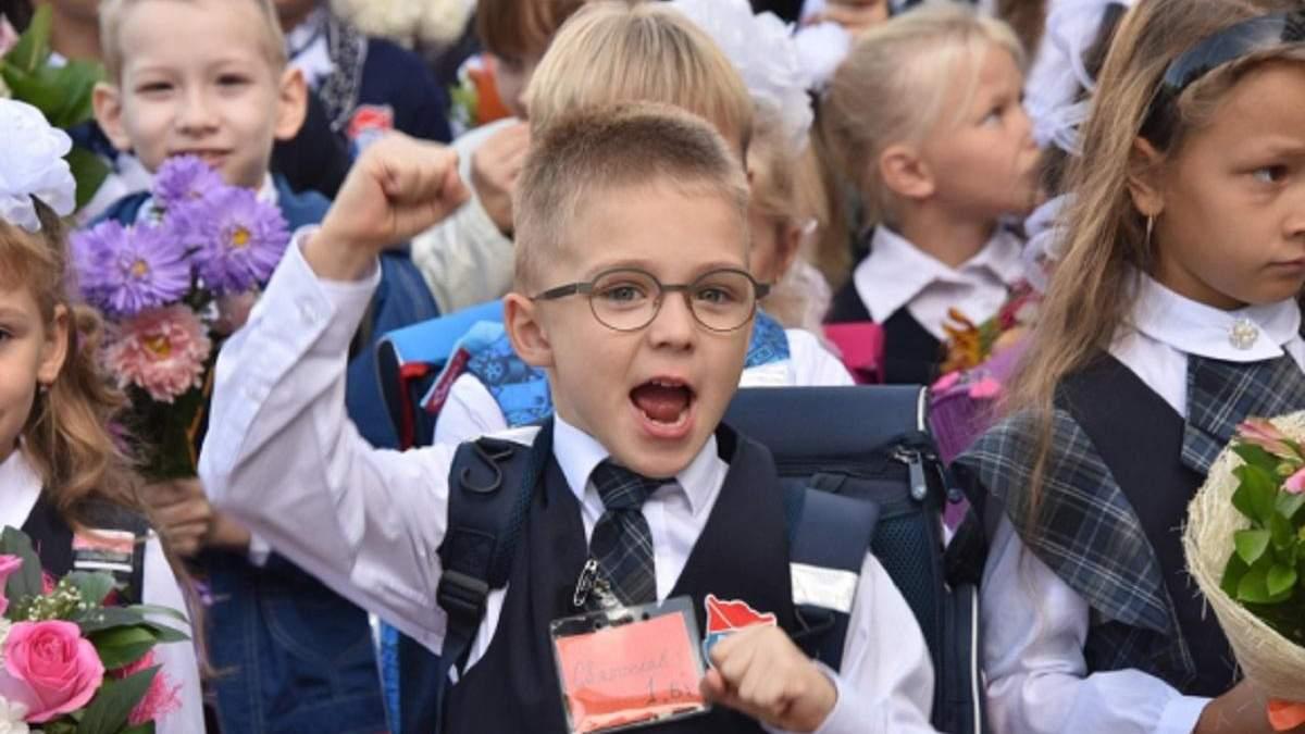 Вступление в детсад и школу 2020: когда можно подать документы в Киеве