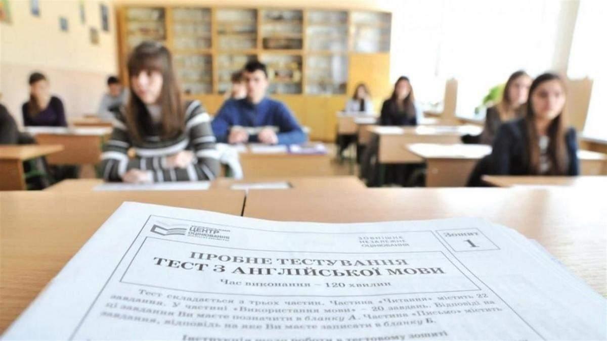 ВНО отменят для выпускников, которые не поступают в 2020