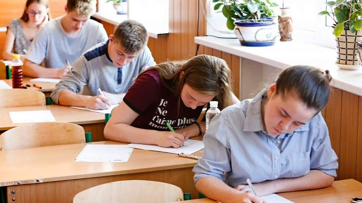 ЗНО 2020: у Міносвіти розповіли, на коли перенесуть тестування