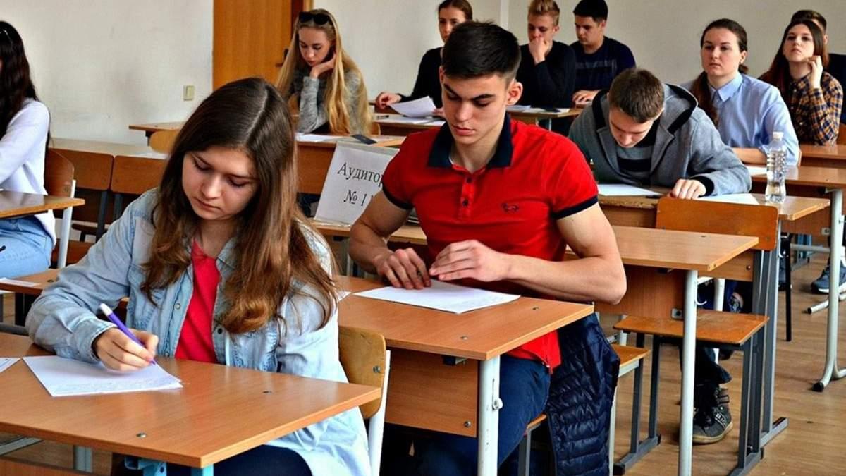 Освобожденные от ГИА не смогут поступить в университеты без прохождения ВНО