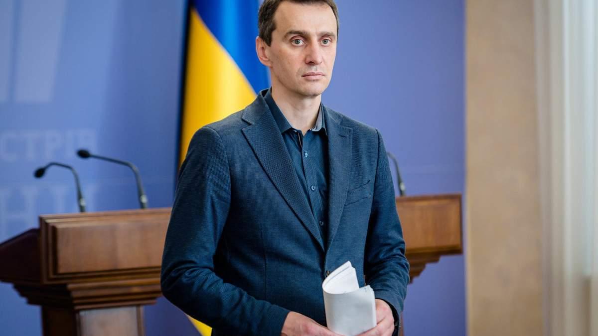 Как будет проходить ВНО в Украине в условиях карантина: объяснение Минздрава