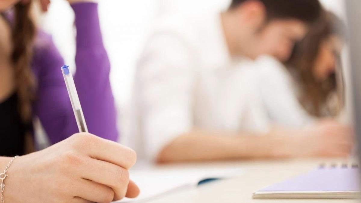 ВНО 2020: сколько выпускников не допустили к тестированию