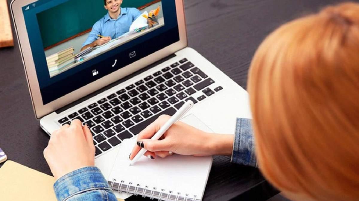 Онлайн-навчання з початку осені