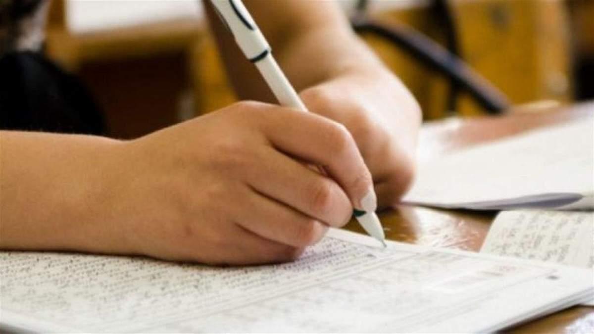 ЗНО 2020: скільки учасників не допустили до тестування