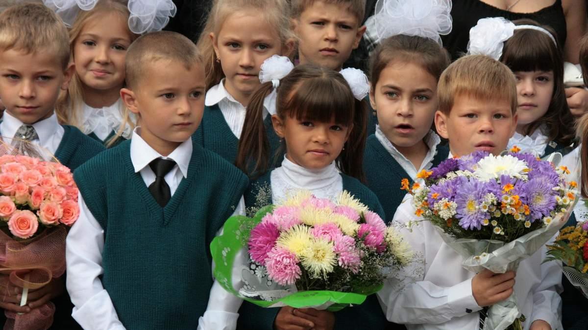 Дистанційне навчання чи школа з 1 вересня 2020: Зеленський