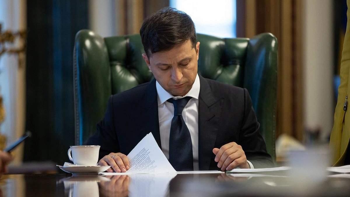 Зеленский подписал закон, позволяющий детям с оккупированных территорий поступать в вузы без ВНО