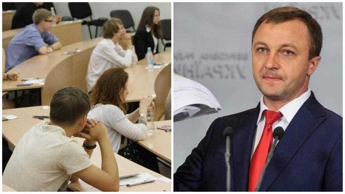 Кремінь прокоментував умови вступу у виші дітей з ОРДЛО