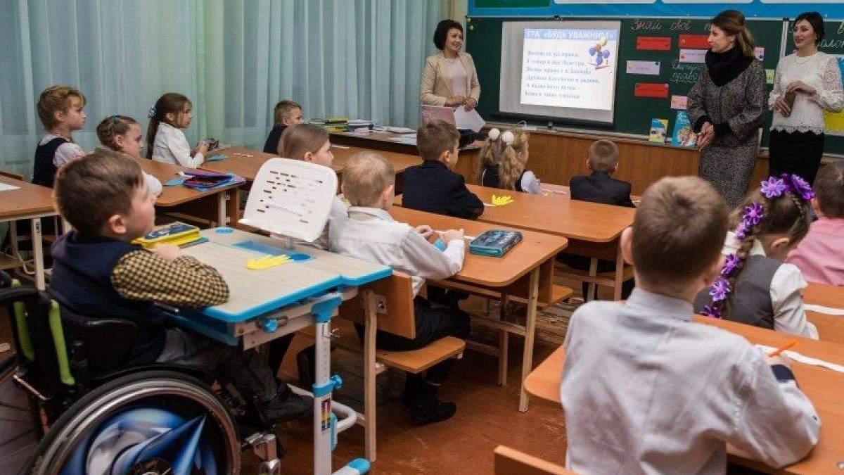 Як відкрити інклюзивний клас у школі: рекомендації МОН