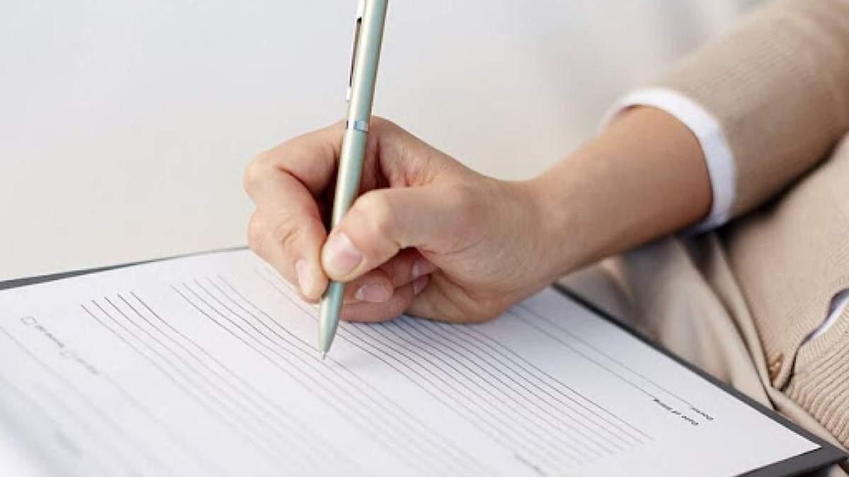 Як відновити втрачений документ про професійну освіту