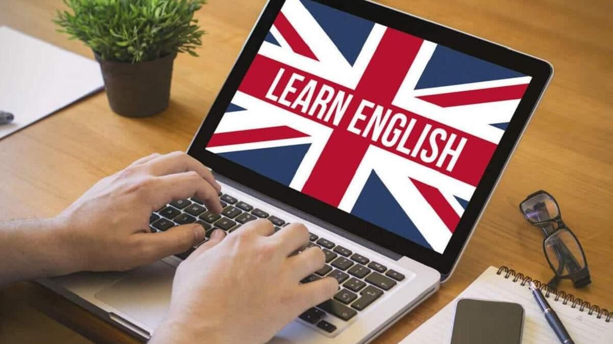 Англійська для початківців: в Україні запустили безкоштовний онлайн-курс