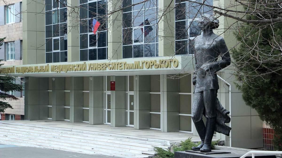 Испугались, что потеряют молодежь: боевики на Донбассе препятствуют вступать в украинские вузы