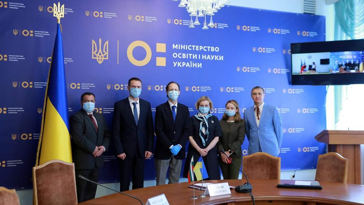 Подписание Протокола между МОН Украины и МОН Болгарии