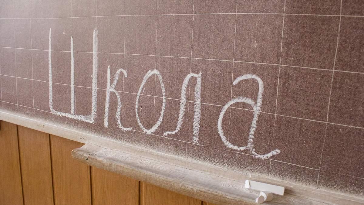 Пойдут ли дети 1 сентября в школу: известны новые детали