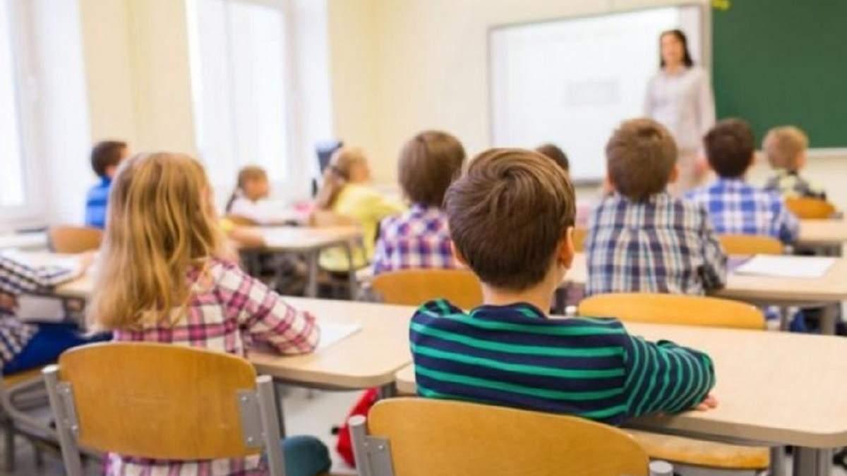 У Міносвіти та МОЗ розповіли, у яких регіонах діти зможуть 1 вересня піти до школи
